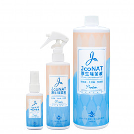 JcoNAT Naturally-Existing Disinfectant - Family Combo
